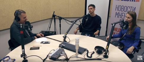 Радио Вести: «Инопланетная мастерская» о музыкальных инструментах будущего.